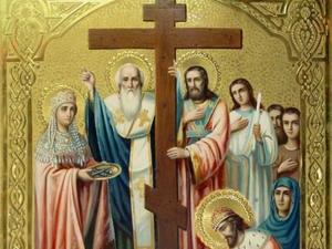 Воздвижение Честного и Животворящего Креста Господня (восточный обряд)