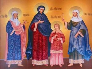 День святых мучениц Веры, Надежды, Любови и матери их Софии