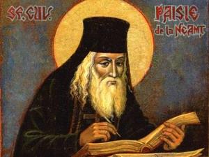 День преподобного Паисия Величковского