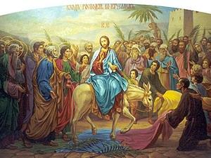 Вход Господень в Иерусалим у западных христиан (Пальмовое воскресенье)