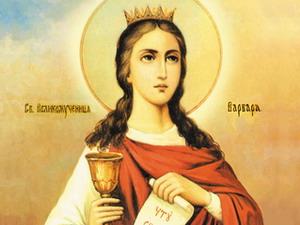 День святой Варвары (западный обряд)
