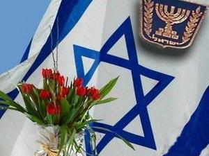 Йом ха-Шоа — День памяти жертв Холокоста