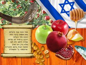 Еврейские тосты поздравления с