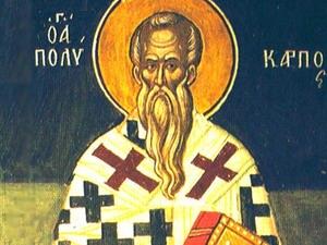День памяти священномученика Поликарпа, епископа Смирнского