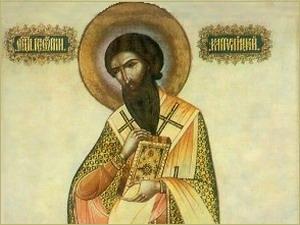 День преподобного Георгия, митрополита Митиленского