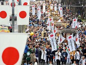 Праздники Японии
