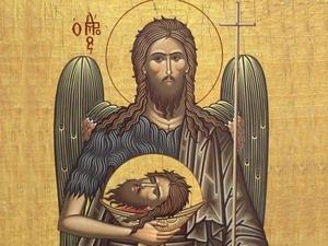 Усекновение главы Пророка, Предтечи и Крестителя Господня Иоанна (западный обряд)