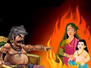 Holika Dahan (Chhoti Holi)