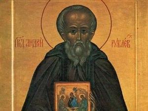 День преподобного Андрея Рублева