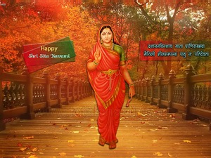 Сита Навами