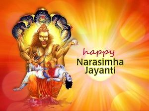 Narasimha Jayanti (Caturdasi)