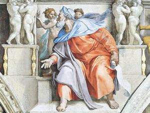 Память святого пророка Иезекииля (восточный обряд)