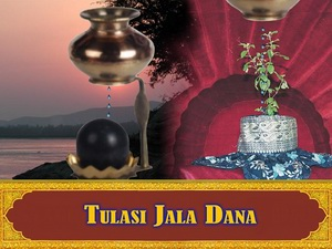 Beginning of Tulasi Jala Dan