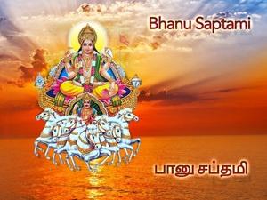 Bhanu Saptami