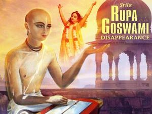 Srila Rupa Gosvami (Disappearance)