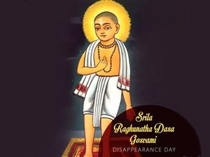 Srila Raghunatha Dasa Gosvami (Disappearance)