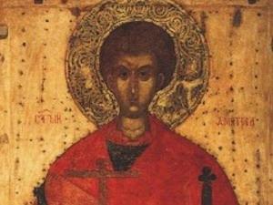 День памяти святого Луппа Солунского