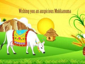 Mukkanuma