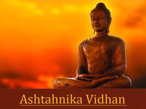 Phalguna Ashtahnika