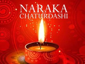 Narak Chaturdashi (Roop Chaudas)