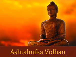 Ashadha Ashtahnika