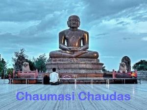 Ashadha Chaumasi Chaudas