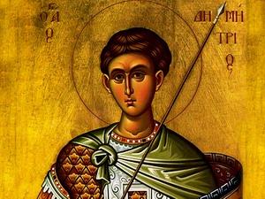 День памяти великомученика Димитрия Солунского