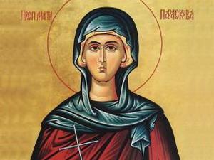 День великомученицы Параскевы, нареченной Пятница (III век)