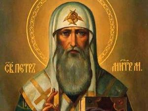 День памяти Святителя Петра, Митрополита Московского и всея России, чудотворца (1326)