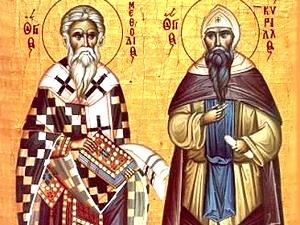 День святых Кирилла и Мефодия (западный обряд)