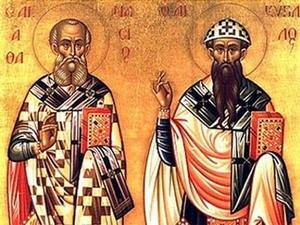День святителей Афанасия и Кирилла, архиепископов Александрийских