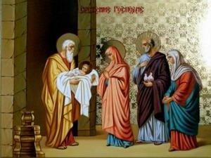 Сретение Господне (восточный обряд)