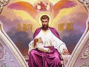 День евангелиста Луки