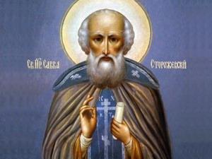 День преподобного Саввы Сторожевского, Звенигородского