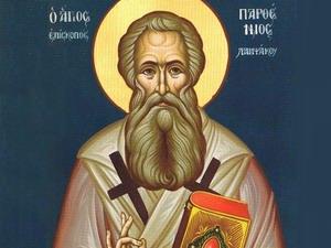 Святитель Парфений, епископ Лампсакийский