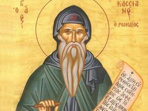 День преподобного Иоанна Кассиана Римлянина (435)
