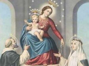Пресвятая Дева Мария Розария