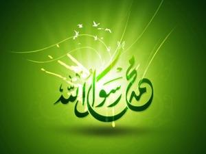 День смерти пророка Мухаммеда