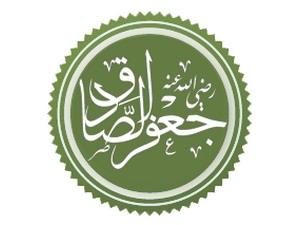 Martyrdom of Imam Jafar