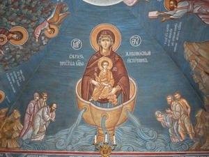 Явление иконы Божией Матери «Живоносный Источник»