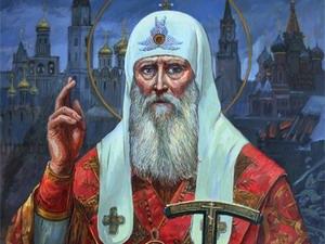 День священномученика Ермогена, патриарха Московского и всея России