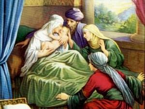 Рождество честного славного Пророка, Предтечи и Крестителя Господня Иоанна (восточный обряд)