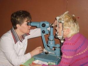 Поздравления с днём офтальмолога