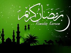 Поздравления с Рамаданом