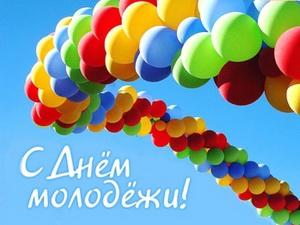 День молодежи в Беларуси. Поздравления