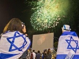 Israeli holidays