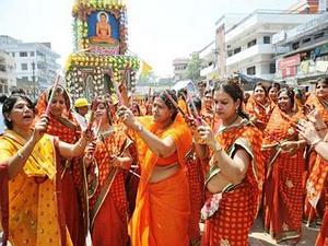 Jain holidays