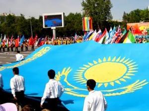 Kazakh holidays