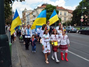 Ukrainian holidays