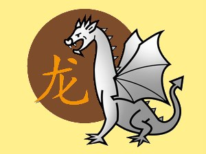 Dragon (earth): chinese (eastern) horoscope